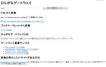 hiragana-gateway_com_001.png