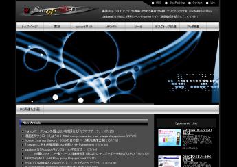 new_shopdd_tempre_001.png