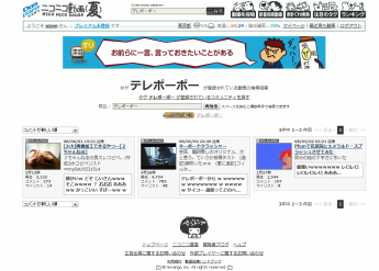 niconico_icon_003.png