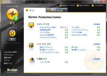 norton2009_b_002.png