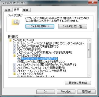 opera_speeddial_002.png