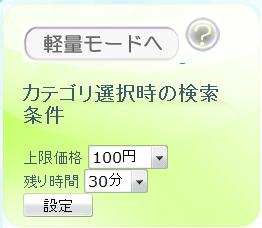 yahoo_fool_jp_002.png