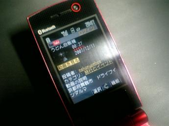 youtube_nttdocomo_003.jpg