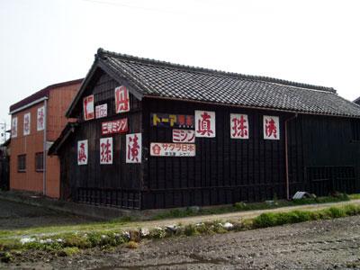 カンバンヤシキ