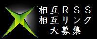 u_logoy_cl_b.jpg