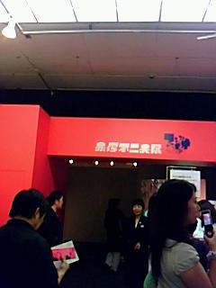 赤塚入り口