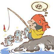釣りキチ与太郎